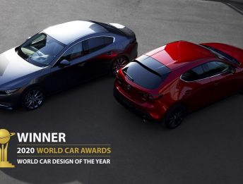 World Car Design of the Year 2020